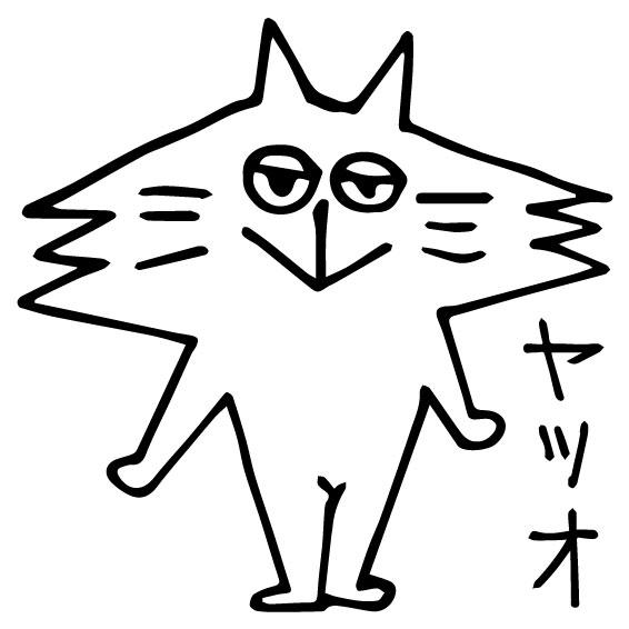 ORINASUスクラップでビルドネコのヤツオ