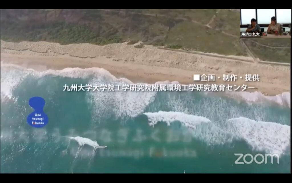 ORINASUスクラップでビルド、うみつなぎ、九大、海と日本プロジェクト